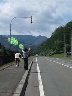 20110811015福島キッズ.JPG